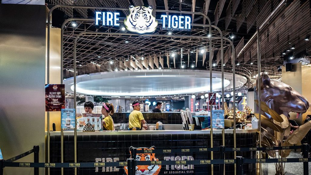 Fire Tiger Indonesia1